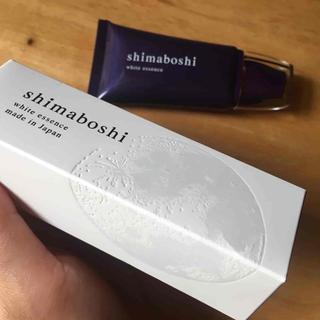 シマボシホワイトエッセンス(美容液)