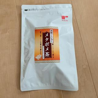 ティーライフ(Tea Life)のメタボメ茶 濃縮ジンジャー(健康茶)