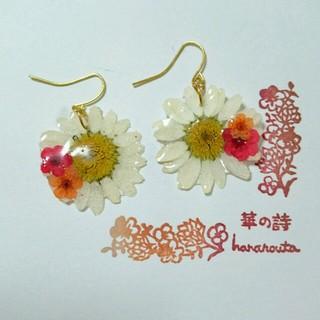 白いお花と鮮やかな小花ピアス(ピアス)