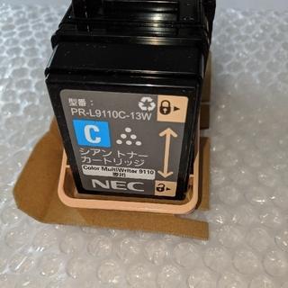 エヌイーシー(NEC)の【NEC】トナーカートリッジ PR-L9110C-13  [シアン] 一本(OA機器)
