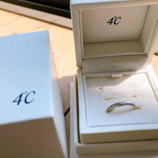 ヨンドシー(4℃)の4℃ 結婚指輪(リング(指輪))