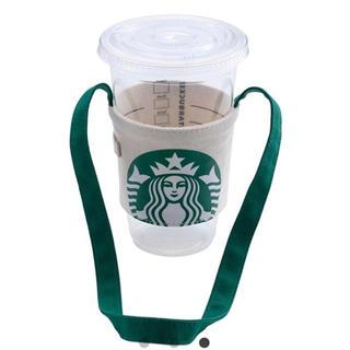 スターバックスコーヒー(Starbucks Coffee)のスターバックスドリンクホルダー(日用品/生活雑貨)