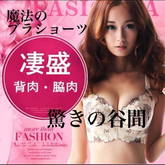 I♡U様専用 レディースの下着/アンダーウェア(ブラ&ショーツセット)の商品写真