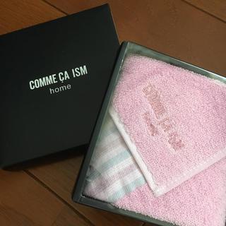 コムサイズム(COMME CA ISM)のCOMME CA ISM ☆ハンドタオル(ハンカチ)