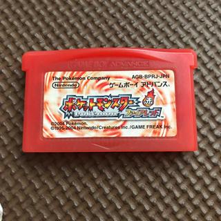 ゲームボーイアドバンス(ゲームボーイアドバンス)のポケットモンスターファイアレッド(GBA)(携帯用ゲームソフト)