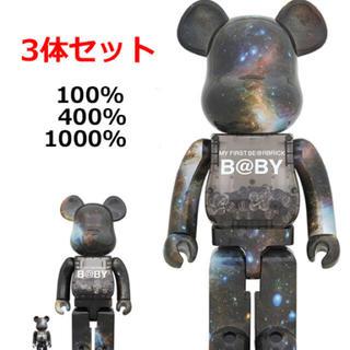 メディコムトイ(MEDICOM TOY)のMY FIRST BE@RBRICK B@BY SPACE Ver. 3体セット(その他)
