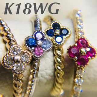 k18 ホワイトゴールド マルチカラー フラワーリング(リング(指輪))