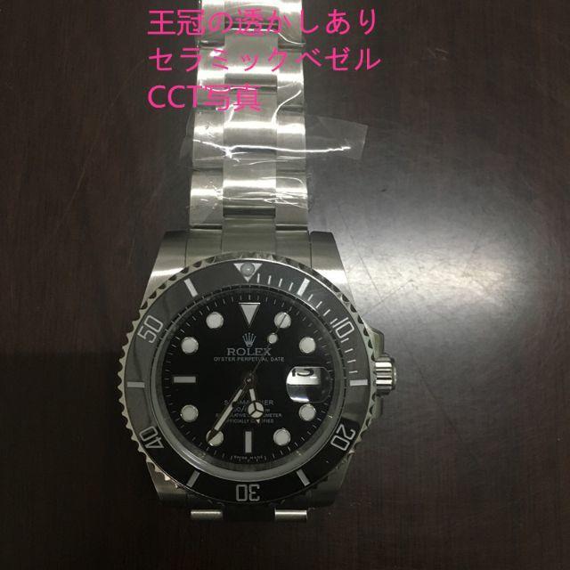 スーパーコピー時計 評判 - OMEGA - 腕時計の通販 by CCT's shop|オメガならラクマ