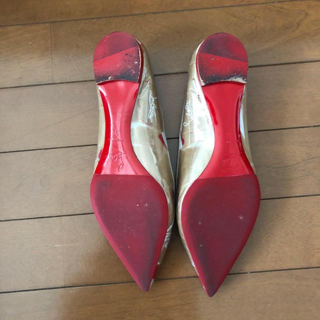 Christian Louboutin(クリスチャンルブタン)のChristian Louboutin★ルブタン フラット パンプス レディースの靴/シューズ(バレエシューズ)の商品写真