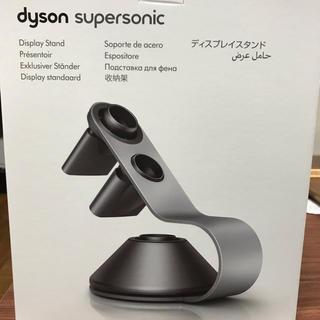ダイソン(Dyson)のダイソン ドライヤー スタンド dyson(その他)