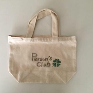 パーソンズ(PERSON'S)のパーソンズ トートバッグ♪(トートバッグ)