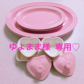 ルクルーゼ(LE CREUSET)のLE CREUSET  アンティークローズ食器セット♡(食器)