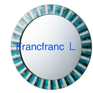 フランフラン(Francfranc)のFrancfranc ブルー L ミラー 鏡 モザイクガラス 円形 60㌢ 大(壁掛けミラー)