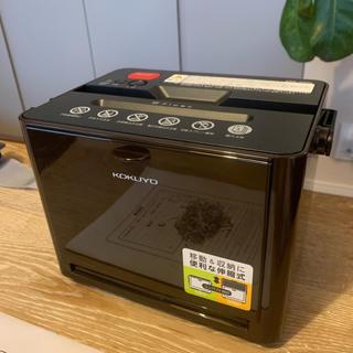 コクヨ(コクヨ)のコクヨ KOKUYO シュレッダー(オフィス用品一般)