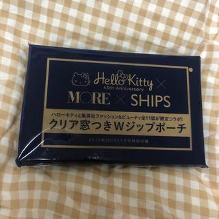 シップス(SHIPS)のMORE 9月号 付録 SHIPS ポーチ(ファッション)