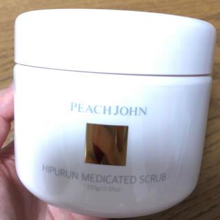 ピーチジョン(PEACH JOHN)のpeach john ヒップルン薬用スクラブ ※cha様専用(ボディスクラブ)