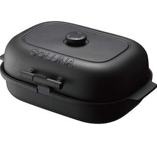 ドウシシャ(ドウシシャ)のドウシシャ 焼き芋メーカー WFS-100 新品未使用(調理機器)