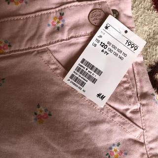 エイチアンドエム(H&M)のH&M 新品 ワンピース(その他)