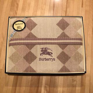 バーバリー(BURBERRY)のBurberryタオルケット(その他)