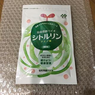 シトルリン 協和発酵バイオ(アミノ酸)