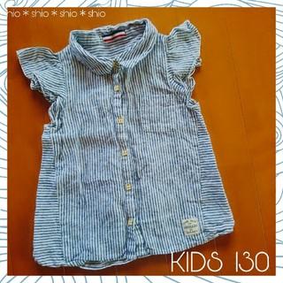 シマムラ(しまむら)の《KIDS》お花ボタン ストライプ ボーダー柄 半袖カットソー 130(Tシャツ/カットソー)