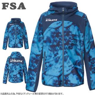 アスレタ(ATHLETA)のアスレタ  ジュニア ジャケット サイズ140(ジャケット/上着)