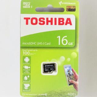 トウシバ(東芝)の未開封 東芝製 高速 16GB Micro SDカード(その他)