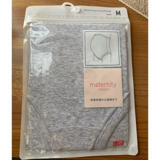 ユニクロ(UNIQLO)の【新品】マタニティショーツ(マタニティ下着)