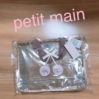 プティマイン(petit main)のプティマイン プールバッグ ビーチバッグ チェリー柄(トートバッグ)