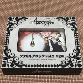タイトー(TAITO)の最終価格!Fate/Apocrypha アクリルクロック 黒のライダー&ジーク(その他)