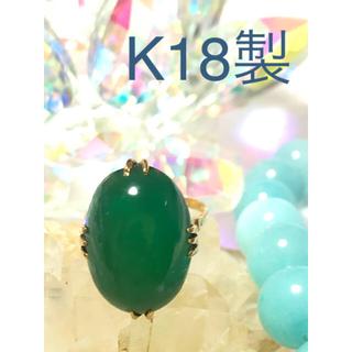 K18製 千本透かし グリーンストーン リング(リング(指輪))