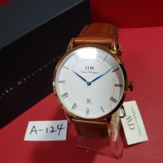 ダニエルウェリントン(Daniel Wellington)のA-124新品38mm❤ダニエルウェリントン♥DAPPER♥激安価格♥送料無料(腕時計(アナログ))