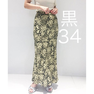 エディットフォールル(EDIT.FOR LULU)のedit for lulu フラワーバイアスマキシスカート黒34(ロングスカート)