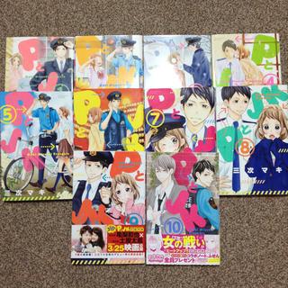 講談社 - PとJK 1〜10巻セット
