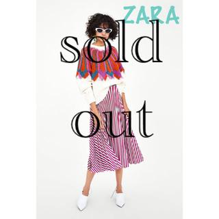ザラ(ZARA)のsale!新品タグ付☆ZARAザラ☆ストライプ柄アコーディオンプリーツスカート(ロングスカート)
