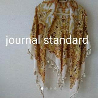 ジャーナルスタンダード(JOURNAL STANDARD)のjournal standard☆フリンジストール(ストール/パシュミナ)