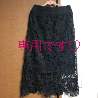 アンティカ(antiqua)のアンティカ  花柄レーススカート 黒(ロングスカート)