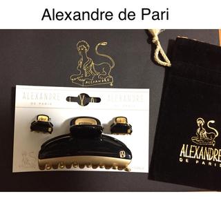 アレクサンドルドゥパリ(Alexandre de Paris)のAlexandre de Paris アレクサンドルドゥパリ クリップ(バレッタ/ヘアクリップ)