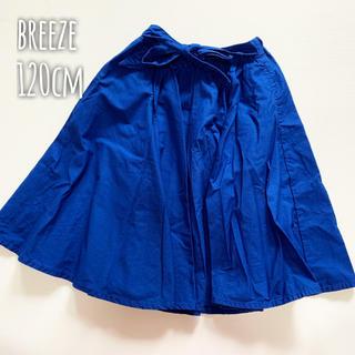 BREEZE - 120cm*BREEZE リボン付 ミディ丈 スカート