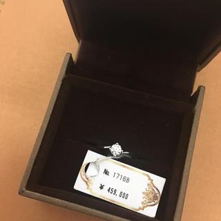 指輪 18金 wg ダイヤモンド①(リング(指輪))
