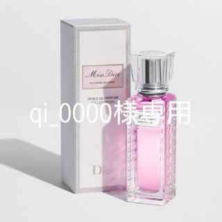ディオール(Dior)のDior ミスディオール ブルーミングブーケ ローラーパール(香水(女性用))