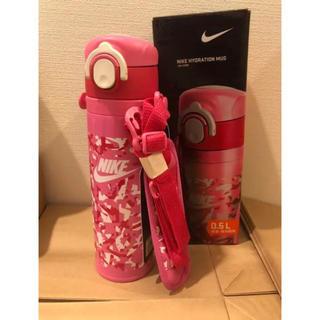 ナイキ(NIKE)の新品未使用 サーモス NIKE ステンレス水筒 ピンク 保温 保冷(弁当用品)