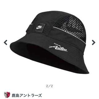 NIKE - 値下げしました!鹿島アントラーズ 帽子
