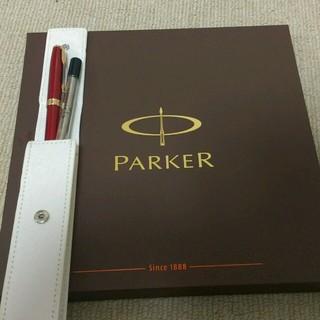 パーカー(Parker)のサナ様専用ページ(オフィス用品一般)