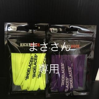 ナイキ(NIKE)のKICKS ROCK キックスロック(その他)