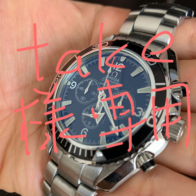 チュードルコピー腕時計 | OMEGA - オメガ シーマスター プラネットオーシャン の通販 by ゆーたろ's shop|オメガならラクマ
