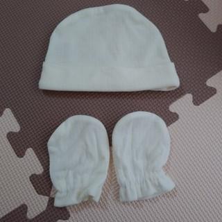 アカチャンホンポ(アカチャンホンポ)の新生児用の帽子&ミトン★出産祝い、マタニティーに(帽子)