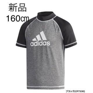 adidas - 新品 160 adidas アディダスジュニア 半袖 ラッシュガード