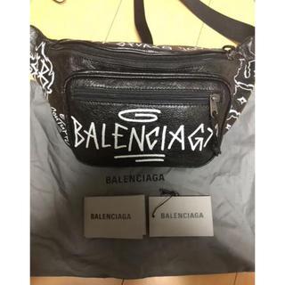 バレンシアガ(Balenciaga)のバレンシアガ グラフィティ ベルトバッグ(ボディーバッグ)
