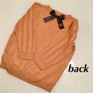 セール!バックリボン ケーブル 編み ニット セーター キャメル ブラウン(ニット/セーター)